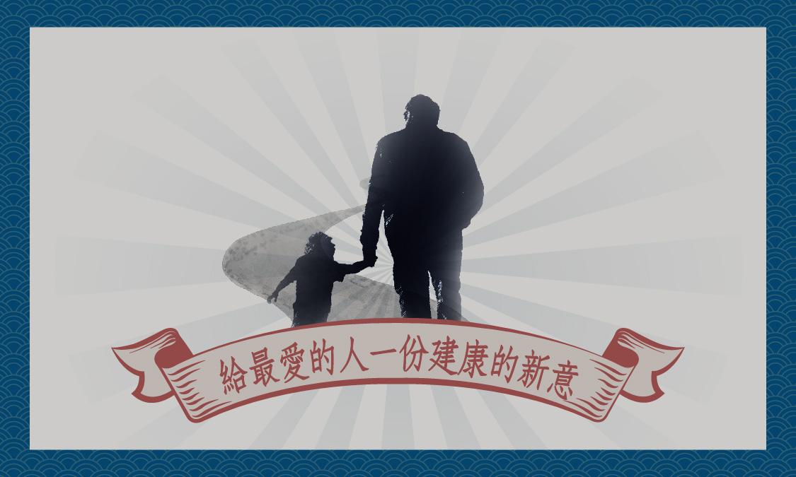 官網_父親節BANNER-03.jpg
