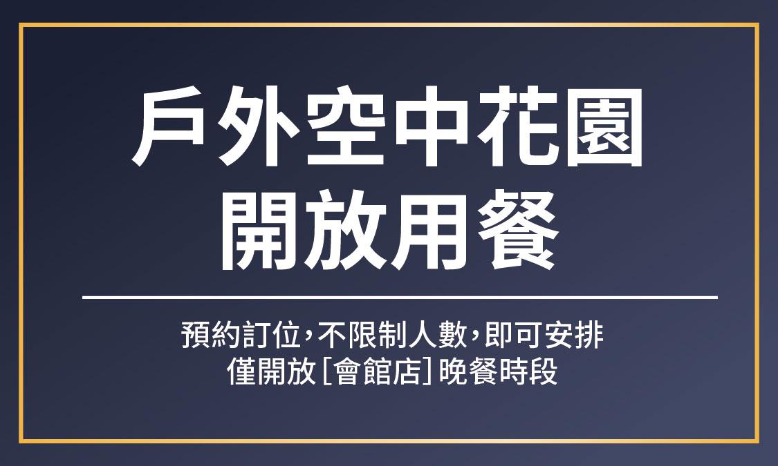 最新消息banner-03.jpg