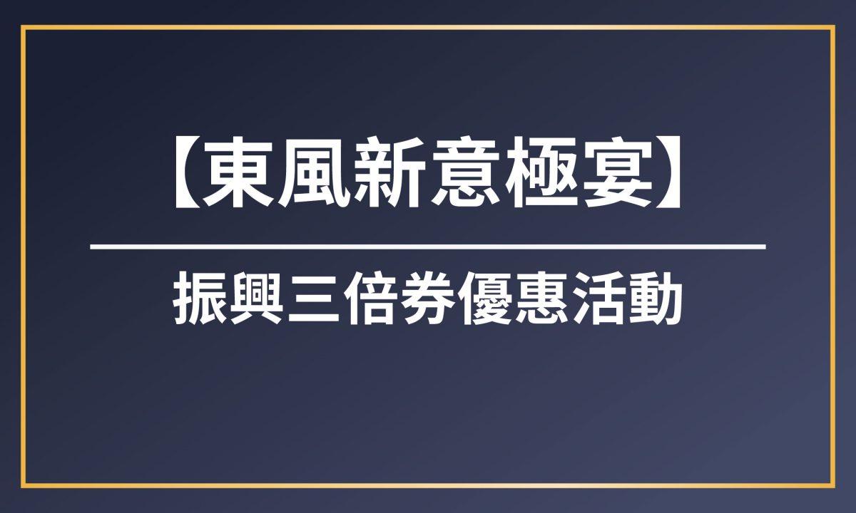 最新消息banner-06-1200x720.jpg