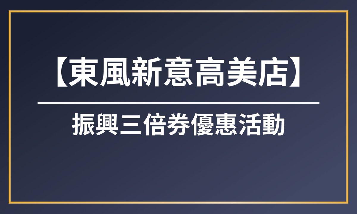 最新消息banner-07-1200x720.jpg